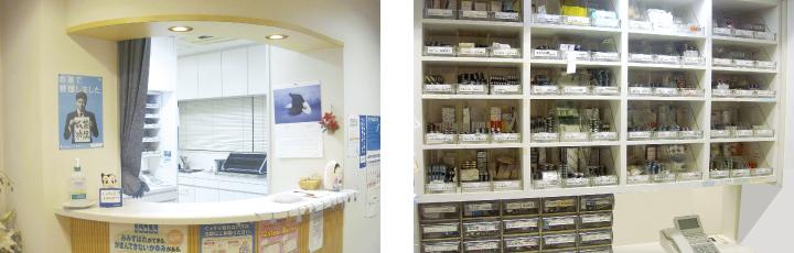 上野医院受付・調剤室