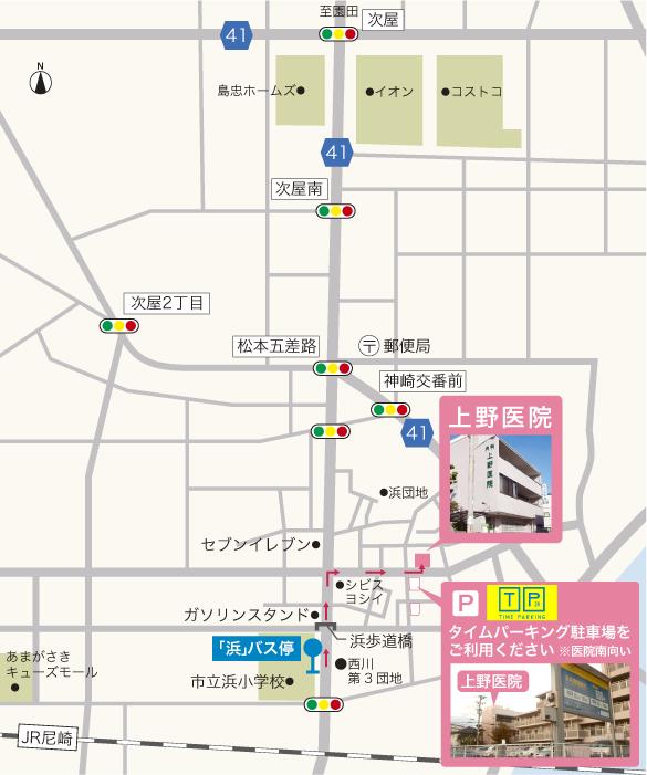 尼崎市に開業55年 上野医院 TEL06-6499-0989